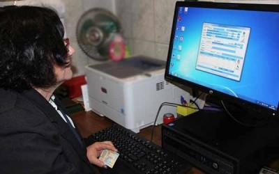 CESFAM de Mostazal recibe nuevos computadores para venta bonos fonasa