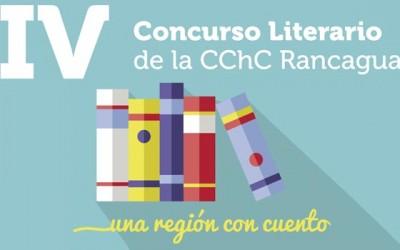 CChC concurso literario