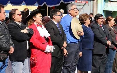 Fiestas Patrias lanzamiento 2015
