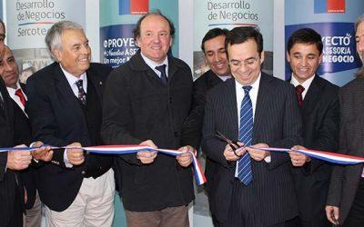 En Santa Cruz se inaugura Centro de Desarrollo de Negocios