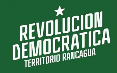 Revolución Democratica logo