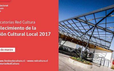 Últimos días para participar en la convocatoria de Fortalecimiento de la Gestión Cultural Local 2017