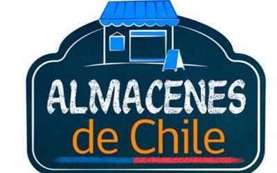 Imperdible oportunidad para postular al programa Almacenes de Chile