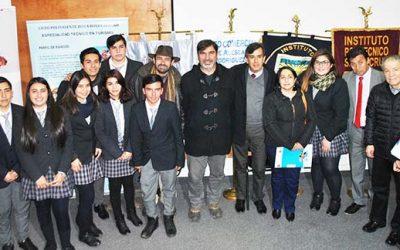 Autoridades lanzan concurso de proyectos innovadores para estudiantes de turismo de la región