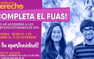 Mineduc abre inscripción para acceder a gratuidad y beneficios estudiantiles 2018