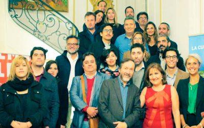 CNCA abre programa de apoyo para participar en festivales y premios internacionales del sector audiovisual