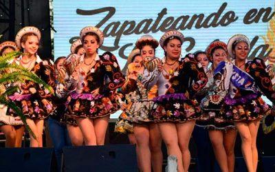 Gobierno regional invita a postular a los fondos de Cultura y Deporte con proyectos de verano