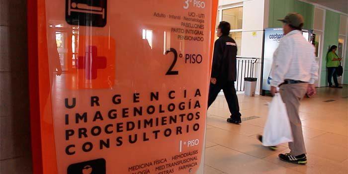Hospital Regional implementará nuevo sistema de categorización de urgencia