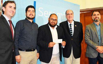 Municipio de San Fernando recibe aporte del Minsal