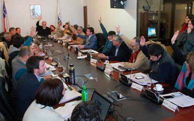 Aprueban $300 millones para el Teatro Regional de Rancagua