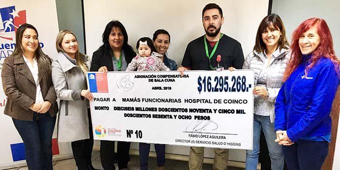 Funcionarias del Hospital de Coinco reciben recursos para sala cuna