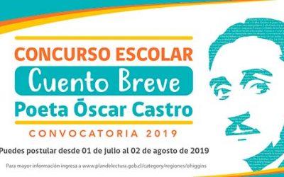 ¡Aún puedes postular al Concurso Escolar de Cuento Breve Poeta Óscar Castro!
