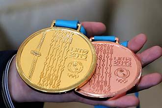 Intendente Masferrer recibe a doble medallista en Lima