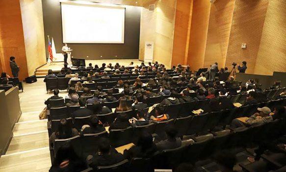 Universidad de O'Higgins lanza su Oferta Académica 2020 con dos nuevas carreras