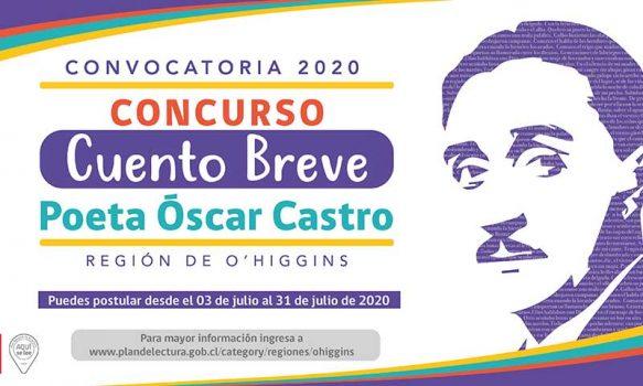 """O'Higgins convoca al concurso de cuento breve """"Poeta Oscar Castro"""""""