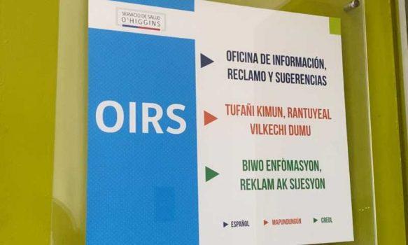 OIRS: un espacio eficiente ante consultas ciudadanas