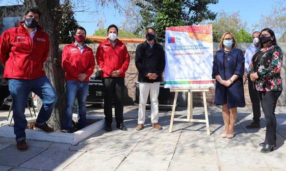 Más de 2 mil personas serán beneficiadas con el programa Quiero Mi Barrio en Machalí