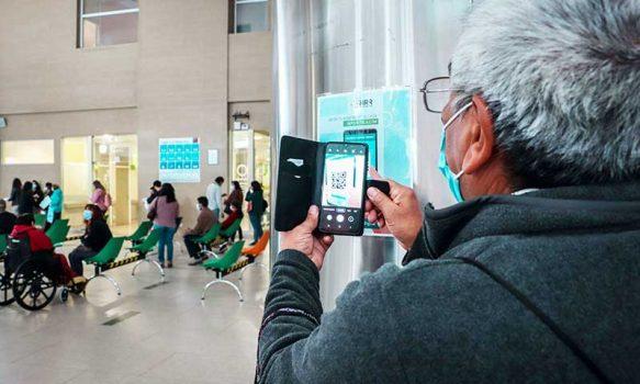 Ticket Virtual mediante código QR permitirá evitar filas en el Hospital Regional de Rancagua