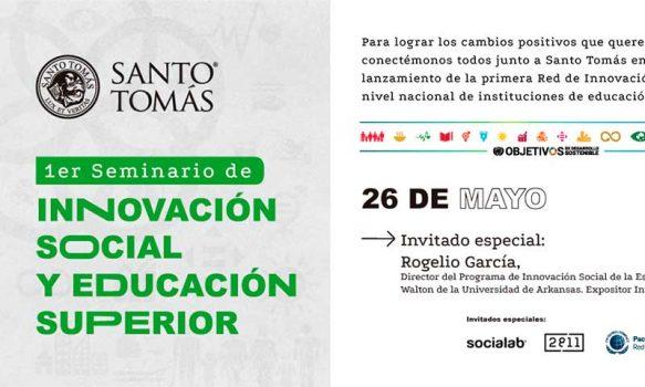 Santo Tomás invita al primer seminario de Innovación Social y Educación Superior