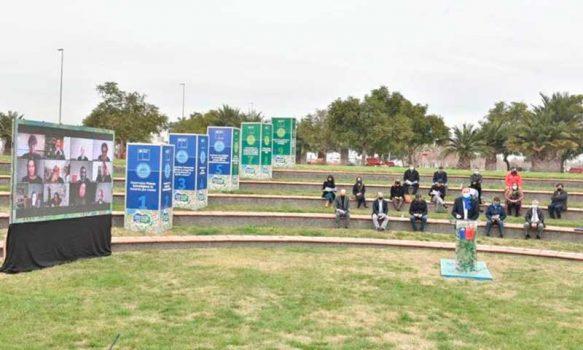 Diálogo Nacional por la Vivienda y la Ciudad presenta 20 medidas para reducir déficit habitacional en el corto plazo