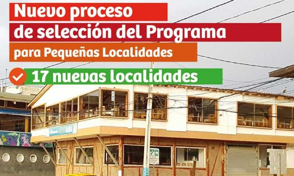"Minvu O'Higgins invita a municipios a postular al programa ""Pequeñas localidades"""