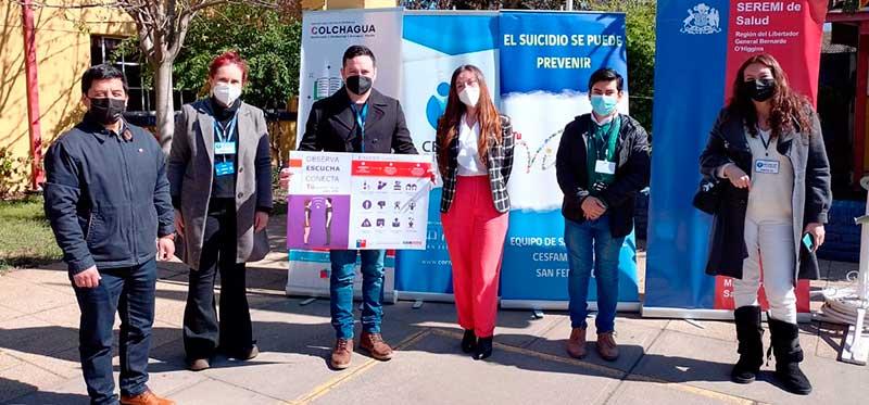 Seremi de Salud y Universidad de O´Higgins lanzaron campaña para prevenir suicidios en comunidades educativas